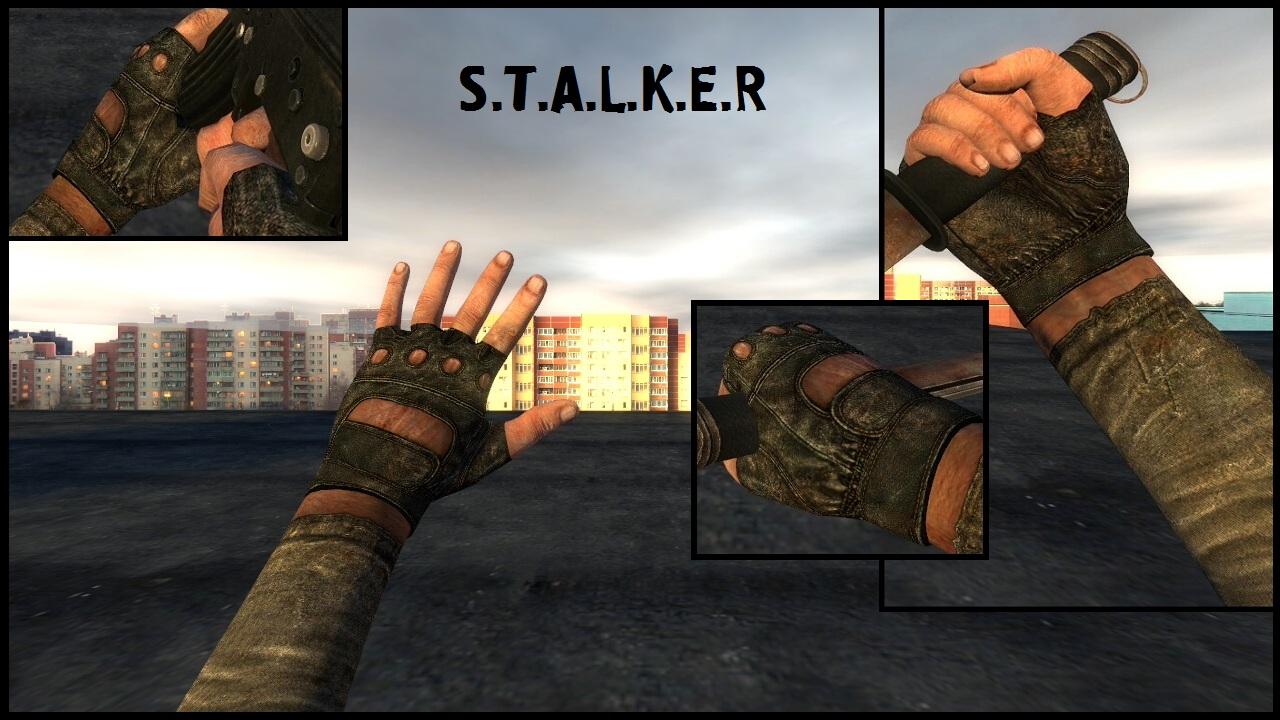 Сталкер модель своими руками